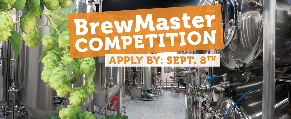 BrewMaster Competition 2017